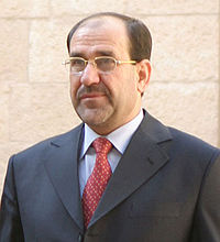 File:200px-Nouri al-Maliki with Bush, June 2006, cropped.jpg