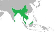 Fifth Burmese Nation Myanmar