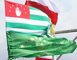 File:Adyghe-Abkhaz-flags.jpg