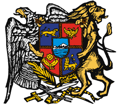 File:Coat of Arms of the DRA.png