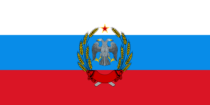 File:Russian Confederacy flag.png