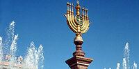 Yiddishland (New Union)