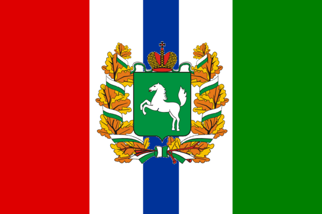 File:AvAr Tomsk Socialist Republic flag..png