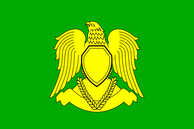 File:640px-Flag of Libya (Vegetarian World).png