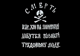 File:Black army flag.png