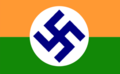 Flag of Nazi India (1967-2013).png