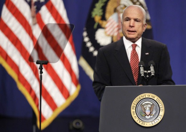 File:McCain speech on Afghanistan at West Point.jpg