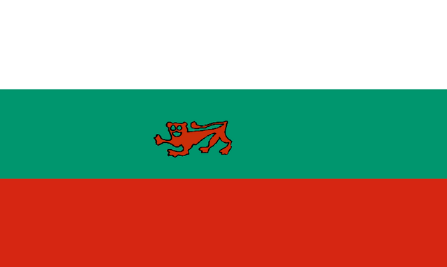 File:Flag of bulgaria nat.PNG