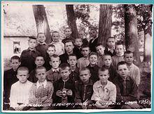File:220px-1950 июл Померки дет лагерь-1-.jpg