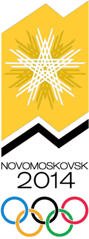 File:A World of Difference Novomoskovsk 2014.png