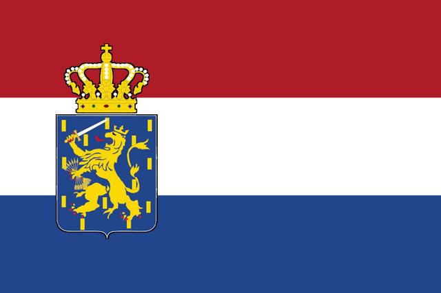 File:SV-NetherlandsFlag.png
