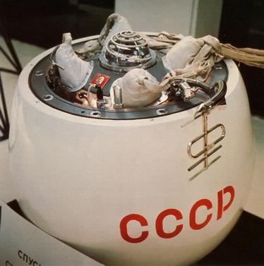 File:Venera 7 capsule.jpg