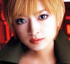 File:Akima.jpg