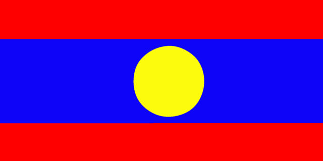 File:Flag of Nanzhao (ADH).png