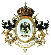 Second Mexican Empire Coat of Arms