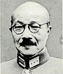 Hideki Tojo uniform