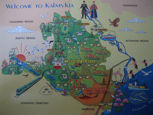 File:KalmykiaPostcard.jpg