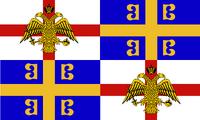 SV-ByzantineEFlag