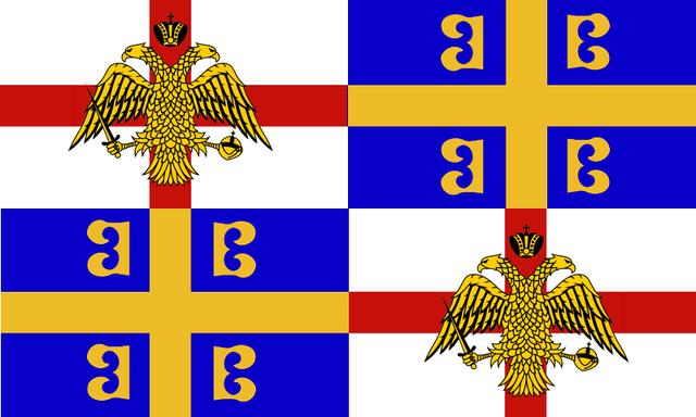 File:SV-ByzantineEFlag.png