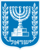 Israel coat