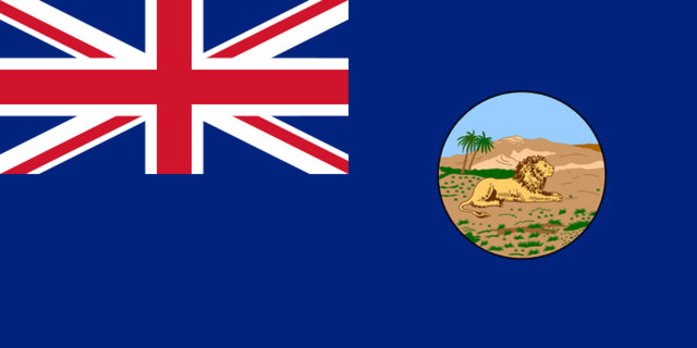 File:Transvaal Colony Flag.png