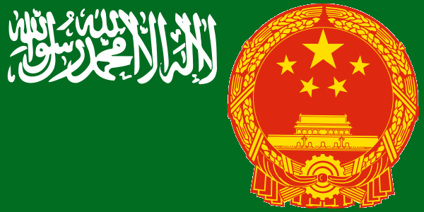 File:Flag 760.png