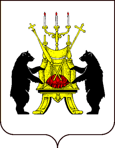 File:Coat of Arms of Veliky Novgorod.png