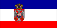 Yugoslavia (Cold Phoney War)