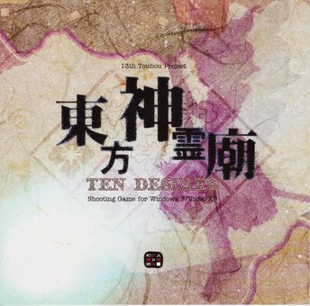 Ten Desires cover