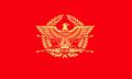 Empire of Italia Flag