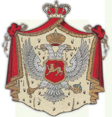 File:GrbKraljevineCG.png