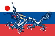 Flag of Russia (The Kazakhstan Meeting)