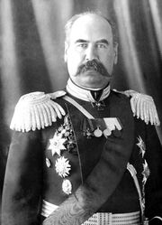 Pavel Unterberger