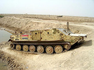 Iraqi BTR-50 Personnel Carrier