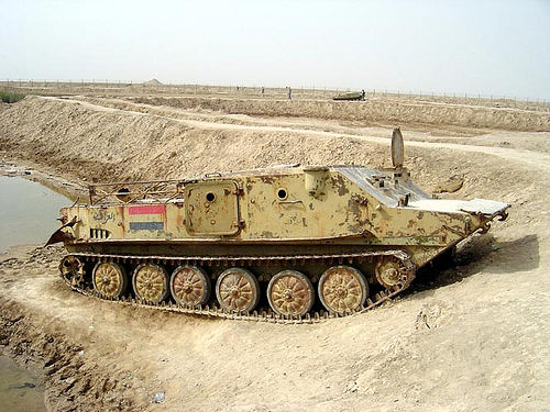 File:Iraqi BTR-50 Personnel Carrier.jpg