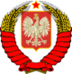 Soviet States of Polish Socialists Coat of Arms