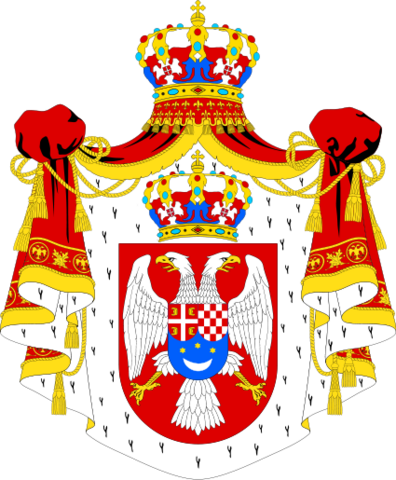 File:Coat of arms of the Kingdom of Yugoslavia.png