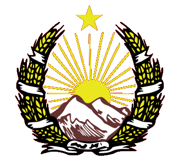 File:COA based on Flag of Afghanistan 1928-1929.png