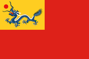 Flag of China 2 AoK