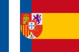File:Flag of Iberia.png