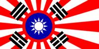 Greater Korean Republic (South American Rising Map Game)