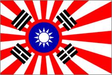 File:Japan Korea China Flag.png