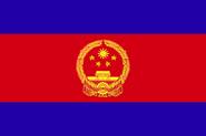 Srepublicofchinaflag