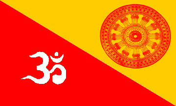 File:Bharat Flag (History Rewritten).png