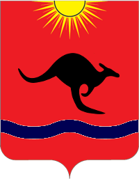 File:Coat of Arms Songkhla (SM 3rd Power).png