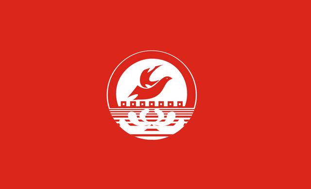 File:Flag of Hongjiang (SM 3rd Power).png