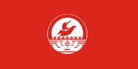 People's Republic of Hongjiang (Satomi Maiden ~ Third Power)