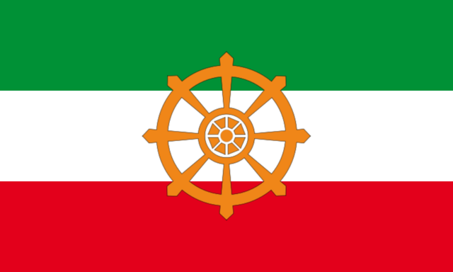 File:Flag of Nordrhein-Westfalen (Satomi Maiden ~ Third Power).png