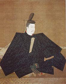 File:Shogun.jpg