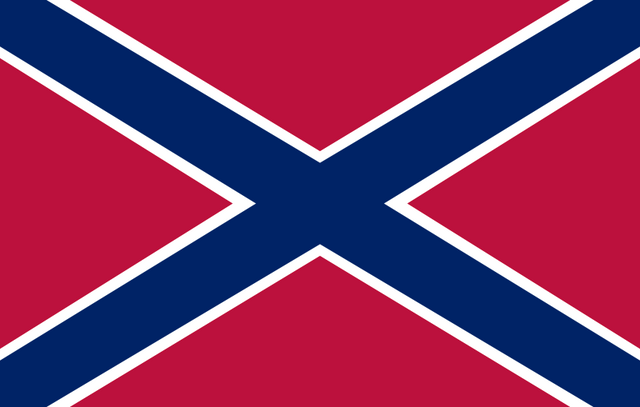 File:Flag of Confederate America.png